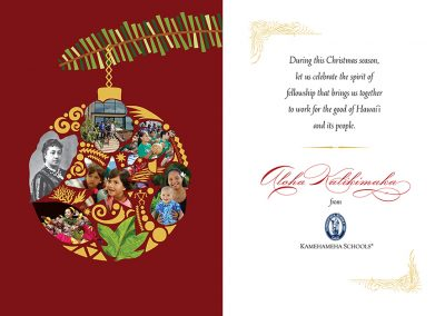 KS Christmas Card
